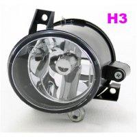 Nebelscheinwerfer VORNE H3 -Links (Fahrerseite)...
